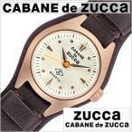 CABANEdeZUCCA腕時計 カバンドズッカ時計 CABANE de ZUCCA 腕時計 カバン ド ズッカ 時計 ビー ヴィンテージ B-VINTAGE  AJGK058 セール