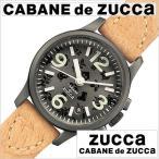 カバンドズッカ 時計 CABANE de ZUCCa ミニ ミリタリー スモール AJGK713 メンズ レディース 男女兼用 セール