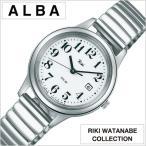 セイコーアルバ 腕時計 SEIKO ALBA 時計 リキ ワタナベ コレクション RIKI WATANABE COLLECTION ホワイト AKQD023