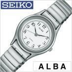セイコー アルバ 腕時計 SEIKO ALBA 時計 AQHK439 レディース