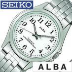 セイコー アルバ 腕時計 SEIKO ALBA メンズ時計 ASSS001 セール
