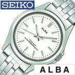 セイコー アルバ 腕時計 SEIKO ALBA メンズ時計 ASSS005 セール
