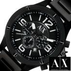 アルマーニエクスチェンジ 腕時計 ArmaniExchange 時計 アルマーニ エクスチェンジ 腕時計 メンズ腕時計 ブラック AX1503 セール