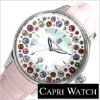 カプリ ウォッチ 腕時計 CAPRI WATCH 時計 ミッレフィオーリ CAPRI-5265-PK レディース