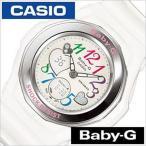 カシオ ベイビーG 腕時計 CASIO BABY-G ベイビージー ジミー デュアル レディース BGA-101-7BJF セール