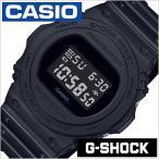 【型番】CASIO-DW-5750E-1BJF【ケース】材質:合成樹脂 サイズ:約径48.9mm重さ...