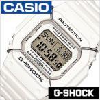 【型番】CASIO-DW-D5600P-7JF【ケース】材質:樹脂 サイズ:縦47×横43mm 重さ...