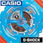 Gショック G-SHOCK メンズ腕時計/グレー/CASIO-GA-110NC-2AJF 正規品/雑誌掲載/人気/デジタル/ストップウォッチ/液晶/GA-110/ライト ブルー セール