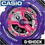 カシオ腕時計 カシオ 時計 Gショック G-SHOCK メンズ腕時計/ピンク/CASIO-GA-110NC-6AJF 正規品/雑誌掲載/人気/デジタル/ストップウォッチ/液晶/GA-110 セール