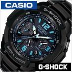 カシオ Gショック 腕時計 CASIO G-SHOCK ジーショック スカイコックピット メンズ レディース CASIO-GW-3000BD-1AJF セール