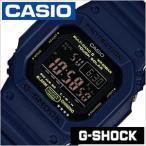 ショッピングGW CASIO時計 CASIO 腕時計 カシオ 時計 ジー ショック G-SHOCK メンズ腕時計 ブラック CASIO-GW-M5610NV-2JF