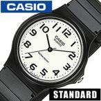 カシオ スタンダード 腕時計 CASIO STANDARD メンズ レディース MQ-24-7B2LLJF セール