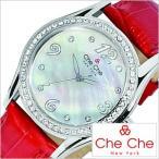 チチニューヨーク腕時計 Che Che New York 腕時計 チチ ニューヨーク 時計 グロリアス ロンギング Glorious Longing レディース/ホワイト/CC010-0010-RD セール
