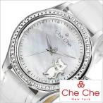 チチニューヨーク腕時計 Che Che New York 腕時計 チチ ニューヨーク 時計 ファンタジー ワールド Fantasy World レディース/ホワイト/CC016-0022-WH-B セール