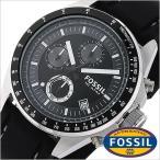 フォッシル 腕時計 FOSSIL デッカー CH2573 メンズ レディース ユニセックス 男女兼用 セール