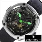 Yahoo!腕時計 バッグ 財布のHybridStyleディートリッヒ 腕時計 DIETRICH 時計 オーガニック タイム Organic Time グレー DIETRICH-OT-1