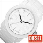 ディーゼル 腕時計 DIESEL メンズ時計 DZ1436 セール