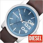 ディーゼル 腕時計 DIESEL メンズ ブルー DZ1512 デザインウォッチ セール