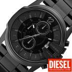 ディーゼル 腕時計 DIESEL メンズ レディース   DZ4180 セール