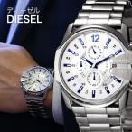 ディーゼル 腕時計 DIESEL メンズ レディース   DZ4181 セール