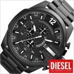ディーゼル 腕時計 DIESEL メガ チーフ DZ4283 メンズ レディース ユニセックス 男女兼用 セール