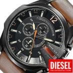 ディーゼル腕時計 DIESEL時計 DIESEL 腕時計 ディーゼル 時計 メガ チーフ MEGA CHIEF メンズ腕時計/ブラック/DZ4343 セール