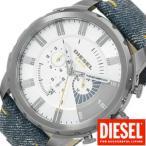 ディーゼル腕時計 DIESEL時計 DIESEL 腕時計 ディーゼル 時計 ストロングホールド STRONGHOLD メンズ腕時計/DZ4345 セール