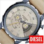 ディーゼル腕時計 DIESEL時計 DIESEL 腕時計 ディーゼル 時計 ストロングホールド STRONGHOLD メンズ腕時計/ブラウン/DZ4354 セール