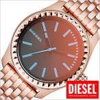 ディーゼル腕時計 DIESEL時計 DIESEL 腕時計 ディーゼル 時計 クレイクレイ KRAY KRAY レディース 腕時計 ブラック DZ5451