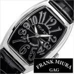 フランク三浦 腕時計 FrankMIURA 時計 零号機(改) メンズ レディース ブラック FM00K-BKS