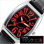 フランク三浦腕時計 Frank三浦 腕時計 フランク ミウラ フランク三浦 零号機 改 メンズ時計 FM00K-RD セール