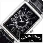 フランク三浦 腕時計 FrankMIURA 時計 初号機(改) メンズ レディース ブラック FM01K-BKS