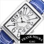 フランク三浦 腕時計 FrankMIURA 時計 初号機(改) メンズ レディース ホワイト FM01K-SVBL