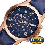 フォッシル腕時計 FOSSIL時計 FOSSIL 腕時計 フォッシル 時計 グラント GRANT メンズ腕時計/ブルー/FS4835 セール