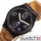 スウォッチ 腕時計 Swatch オリジナルズ ボーン インサイド GB219 メンズ レディース ユニセックス 男女兼用 セール