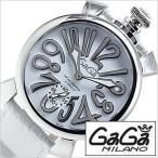 ガガ ミラノ 腕時計 GAGA Milano マヌアーレ アッチャイオ スイスメイド GG-501010S メンズ レディース セール