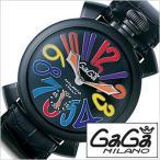 ガガミラノ 腕時計 GaGaMILANO マヌアーレ 48MM PVD カーボニオ   メンズ時計GG-5012.3 セール