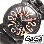 ガガ ミラノ 腕時計 GaGa MILANO マヌアーレ MANUALE 48mm GG-50169-BK ユニセックス セール