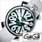 ガガミラノ 腕時計 GaGaMILANO マヌアーレ 40MM アッチャイオ メンズ レディース 時計GG-5020.4 セール