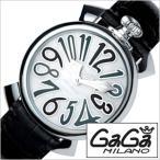 ガガミラノ 腕時計 GaGaMILANO マヌアーレ 40MM アッチャイオ メンズ レディース 時計GG-5020.5 セール