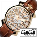 ショッピングGG ガガミラノ 腕時計 GaGaMILANO マヌアーレ 40MM プラカット オロ メンズ レディース 時計GG-5021.2 セール
