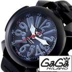 ガガミラノ 腕時計 GaGaMILANO ダイビング 48MM チタニオ PVD メンズ時計GG-5042 セール