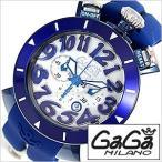 ガガミラノ 腕時計 GaGaMILANO クロノ 48MM PVD メンズ時計GG-6053.1 セール