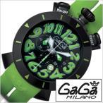 ガガミラノ 腕時計 GaGaMILANO クロノ 48MM PVD メンズ時計GG-6054.2 セール
