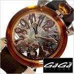 ガガ ミラノ 腕時計 GaGa MILANO 時計 マニュアーレ 48mm GG-609102 メンズ レディース
