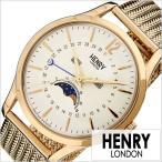 ヘンリーロンドン 腕時計 HENRY LONDON 腕時計 ヘンリー 時計 ウエストミンスター ホワイト HL39-LM-0160