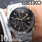 セイコー スピリット 腕時計 メンズ SEIKO SPRIT 時計 セイコー腕時計 セイコー時計 シルバー ブラック ゴールド 仕事 スーツ クロノグラフ
