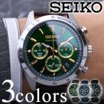 セイコー 腕時計 メンズ SEIKO 時計 セイコーセレクション SELECTION クロノグラフ セイコー腕時計 セイコー時計 メンズ腕時計 革ベルト ブラック