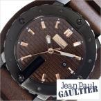 ジャン ポール ゴルチェ腕時計 Jean Paul GAULTIER時計 Jean Paul GAULTIER 腕時計 ジャン ポール ゴルチェ 時計 メンズ ブラウン JPG-8500102