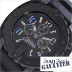 ジャン ポール ゴルチェ 腕時計 Jean Paul GAULTIER 時計 JPG-8500209 メンズ